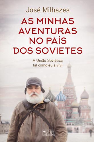as_minhas_aventuras_no_pais_dos_sovietes.jpg