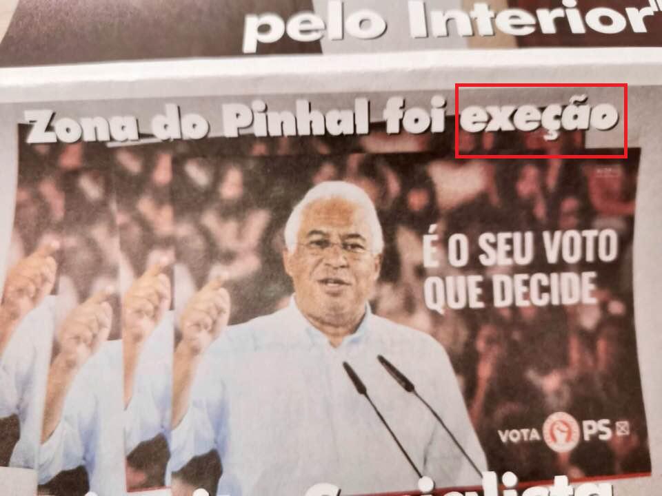 EXEÇÃO.png