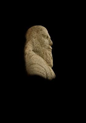 4 - D. Afonso Henriques Escultura em granito Conve
