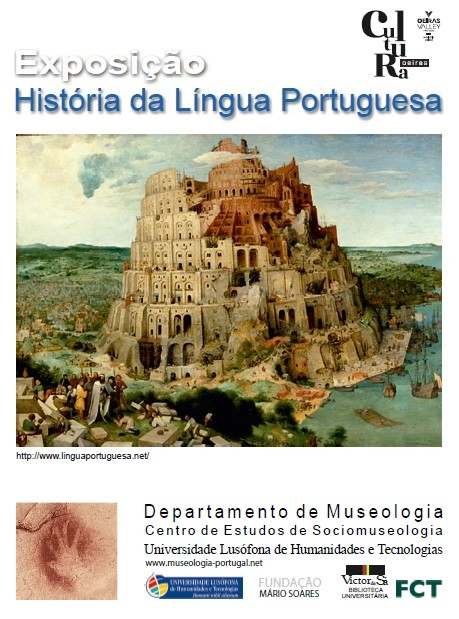 exp-hist-lingua-portuguesa-recorte.jpg