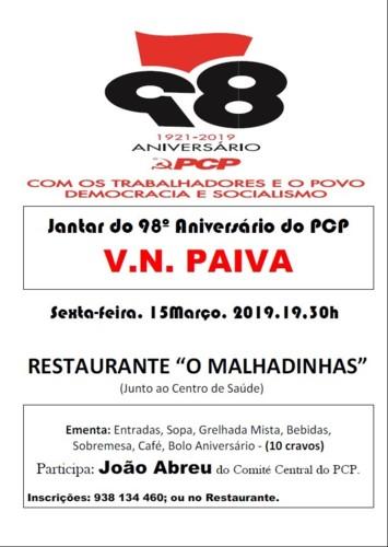 2019_aniversario_pcp VNP.jpg