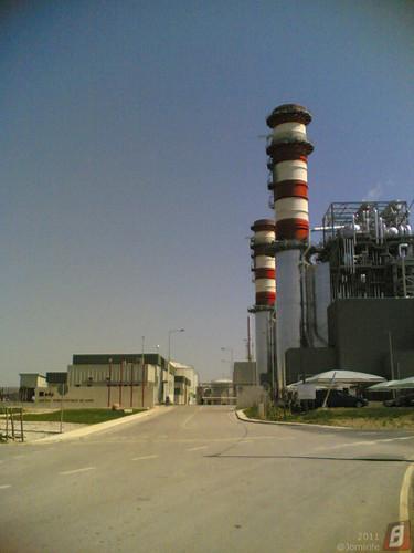 Central Termoeléctrica de Lares, Figueira da Foz