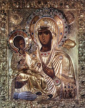 VergineTricherusa.jpg