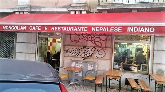 mongolian-cafe.jpg