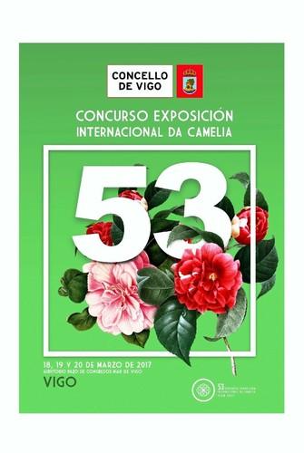 Expo-Internacional-Vigo-2017.jpg