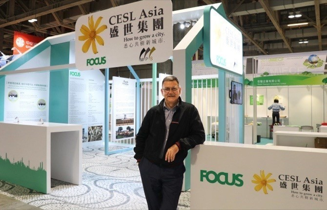 CESL-Asia_Booth-O15.jpg
