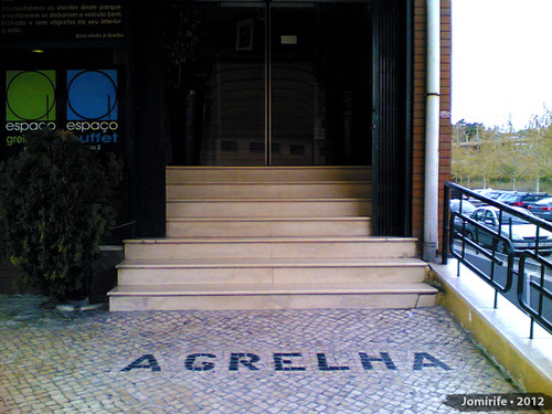 Restaurante «A Grelha» Entrada