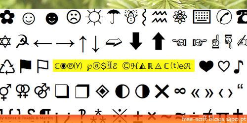 Copy past Character - Simbolos especiais ASCII no Facebook e Twitter