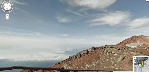 Monte Fuji no Japão através do Google Maps