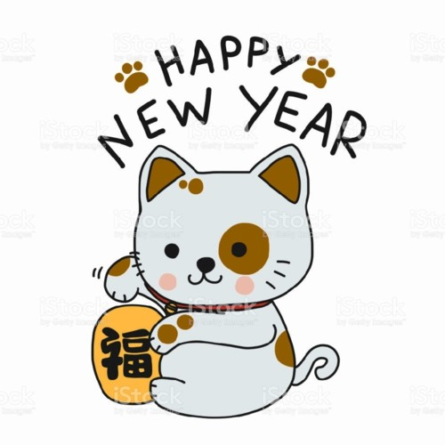happy-new-year-2019-greeting-450w-761206840.jpg