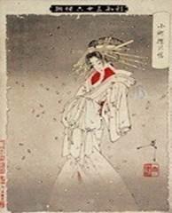 japão 4.jpg