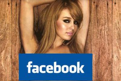 Imagem que ilustra o título do post 'Pornografia no Facebook'. Fonte: http://www.meionorte.com/noticias/tecnologia/conteudo-porno-podera-ser-exibido-no-novo-facebook-146075.html