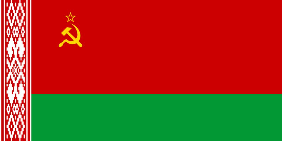 Flag_of_the_Byelorussian_Soviet_Socialist_Republic