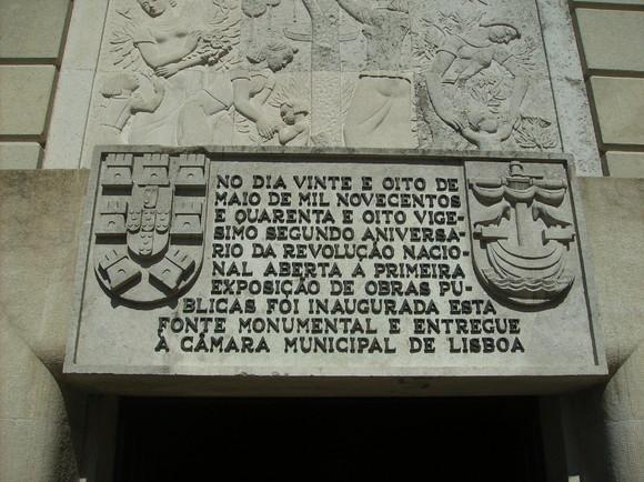 Fonte Luminosa Alameda (4)