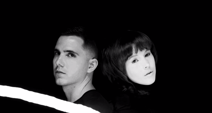 purity-ring-2015